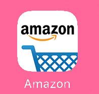 amazon,FBA,amazonアプリ